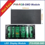 P10-SMD-3in1全彩單元板